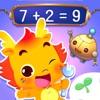 小伴龙学口算-儿童数学启蒙口算练习早教