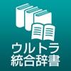 医学用語辞典 JP-PT 中萩 M.S.エルザ