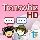 Transwhiz 日中 (簡体字) 辞書 for iPad icon