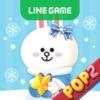 LINE POP2 - iPhoneアプリ