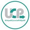 UCP online ordering