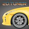 2D Tuner Lite - iPhoneアプリ