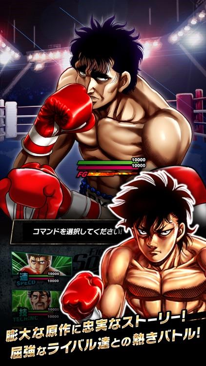 はじめの一歩 FIGHTING SOULS screenshot-3
