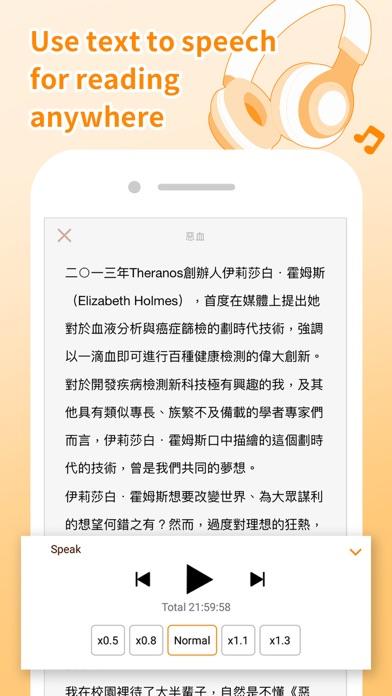 Pubu Screenshot