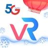 天翼云VR-3D视频观影5G上网冲浪