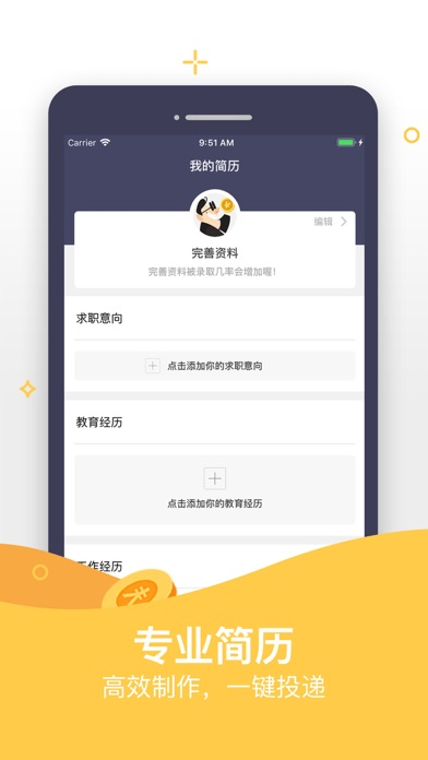 Screenshot for 赚客兼职 in Canada App Store