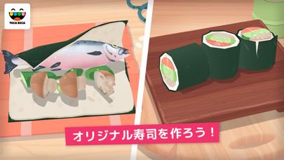 Toca Kitchen Sushiのおすすめ画像3
