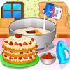 料理ストロベリーショートケーキゲーム