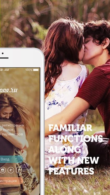 RuLove - the dating app screenshot-3