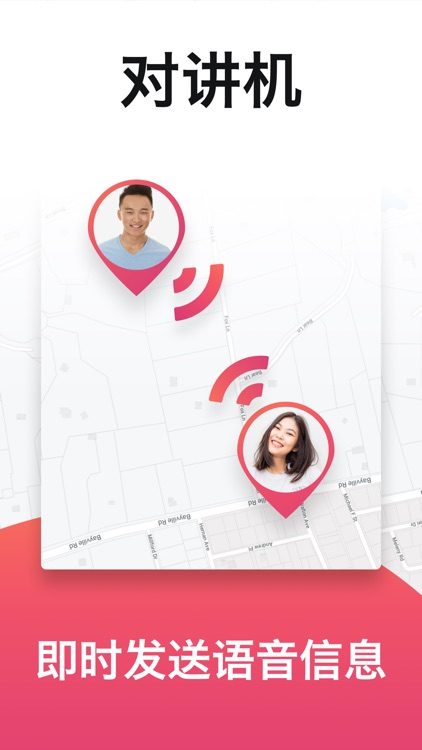GeoLoc – GPS位置跟踪器 screenshot-3