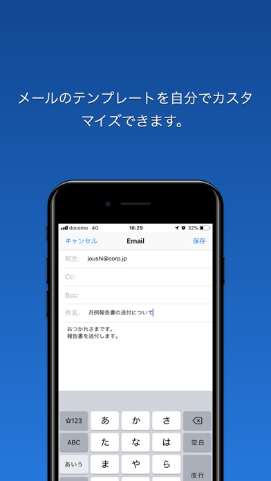 Screenshot for TapMail メールのテンプレートを簡単タップで送信 in Dominican Republic App Store