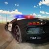 パトカードライビングスクール - 警官チェイススマッシュゲー - iPhoneアプリ