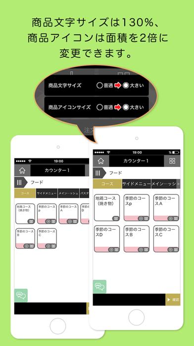 Handy by poscubeのスクリーンショット4