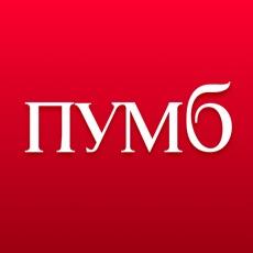 ПУМБ Online