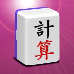 Mahjong Calc Trainer