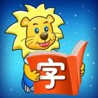 2Kids爱阅读 - 快乐识字和儿童故事阅读 icon