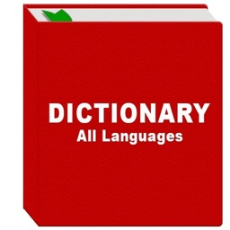 All Languages Voice Dictionary