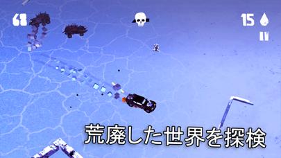 Fury Roads Survivorのおすすめ画像1
