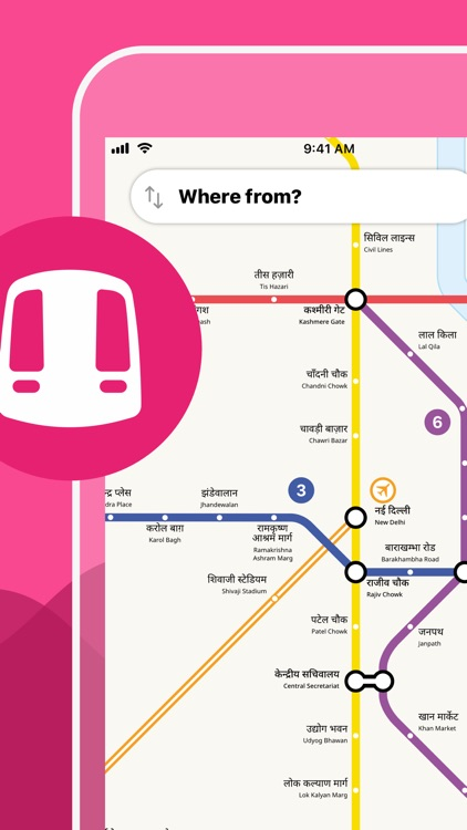Delhi Metro Interactive Map