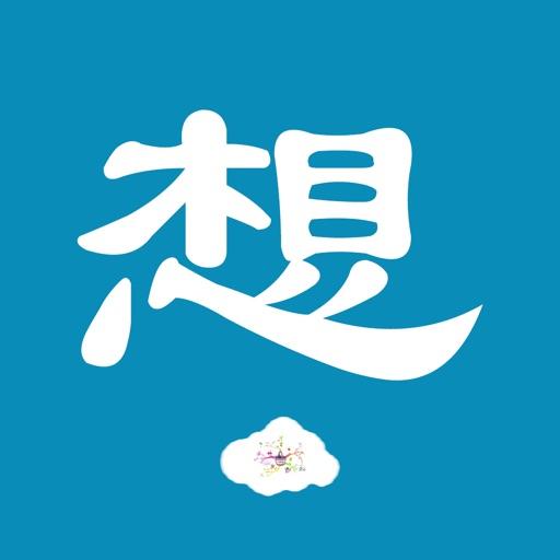 3A 思维导图