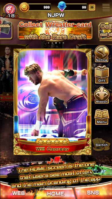 NJPW Collection Screenshot