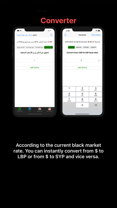 Lira ExchangeScreenshot of 3