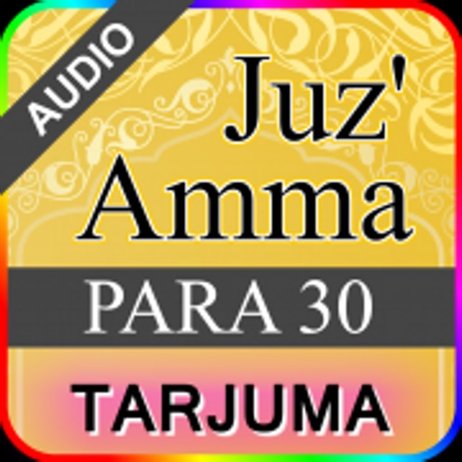 PARA 30 with tarjuma