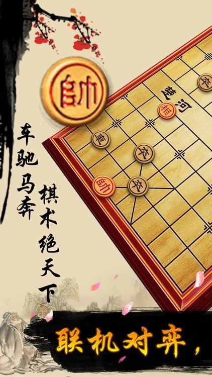 象棋 - 中国双人单机版策略小游戏
