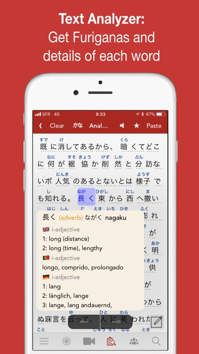 Yomiwa Jp Dictionary ... screenshot1