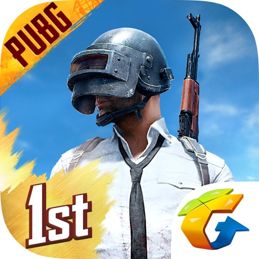 PUBG MOBILE iOS Hack Android Mod
