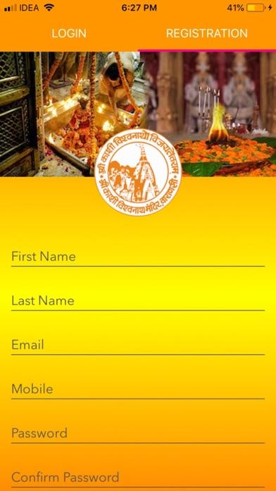 ShriKashi Vishwanath Temple T.