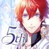 夢王国と眠れる100人の王子様 - iPhoneアプリ
