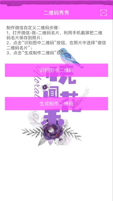 https://is2-ssl.mzstatic.com/image/thumb/Purple124/v4/b5/3e/70/b53e7075-7626-2cd0-975f-f68851bacb86/source/392x696bb.jpg