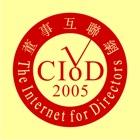 董事互联网 icon