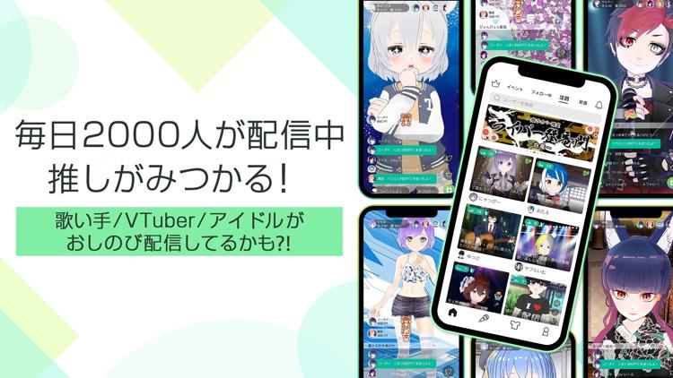 カラオケ&配信 - トピア(topia) screenshot-4
