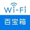 网络百宝箱 - iPhoneアプリ
