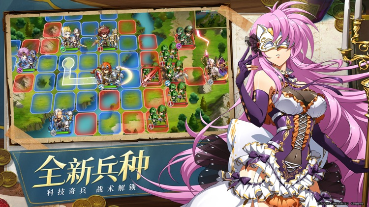 梦幻模拟战 screenshot-7
