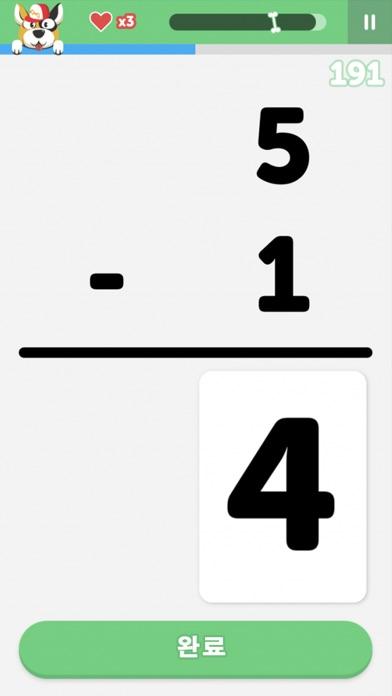 쉬운 수학  (Math Learner) for Windows