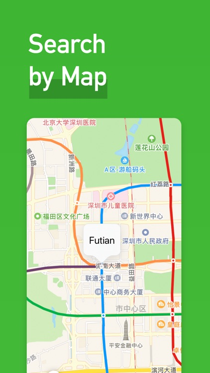 Metro Shenzhen Subway screenshot-5