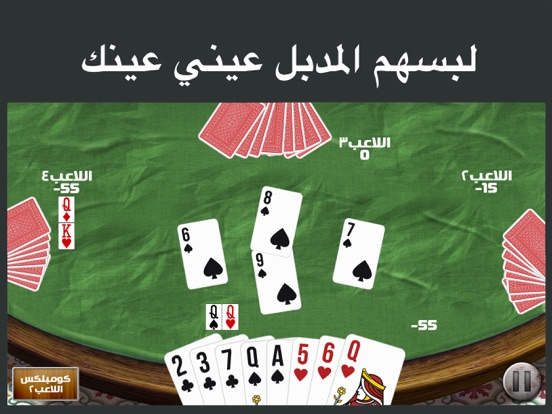 تركس screenshot 1