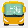 上海公交-实时版 - iPhoneアプリ
