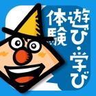 Mr.shape的触摸卡 icon