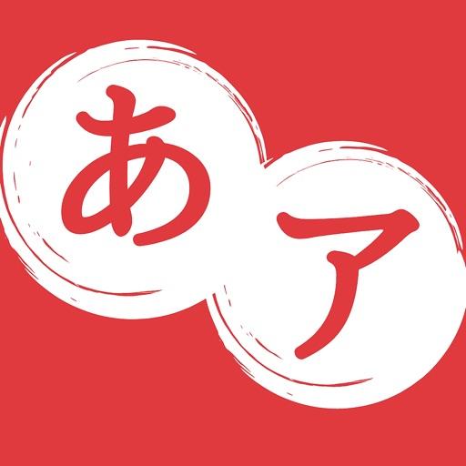 Hiragana & Katakana Master