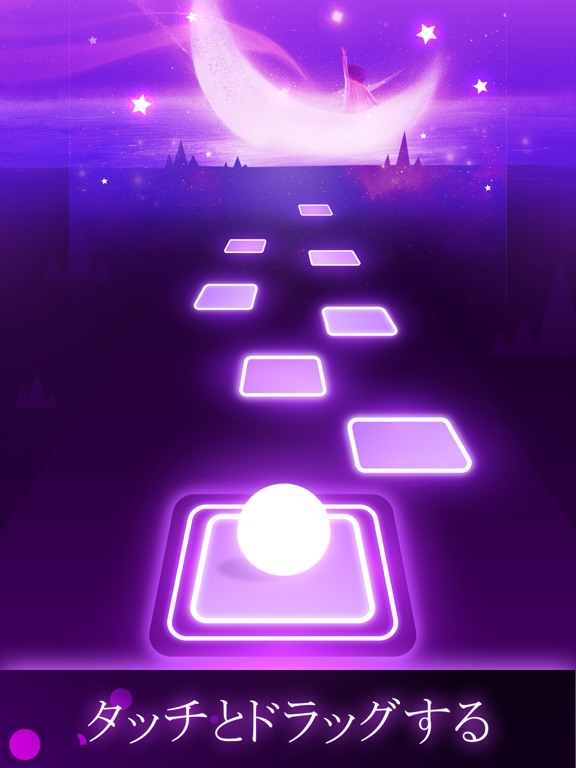 Tiles Hop:リズムゲームのおすすめ画像3