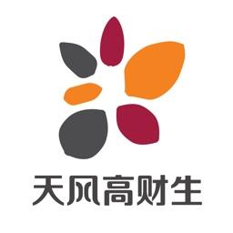 天风高财生-股票开户 炒股新闻资讯