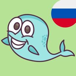 Wordy Russian Phrasebook
