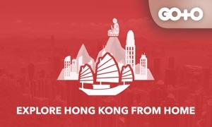 Hong Kong Travel Guide & Maps.