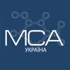 MCA Украина