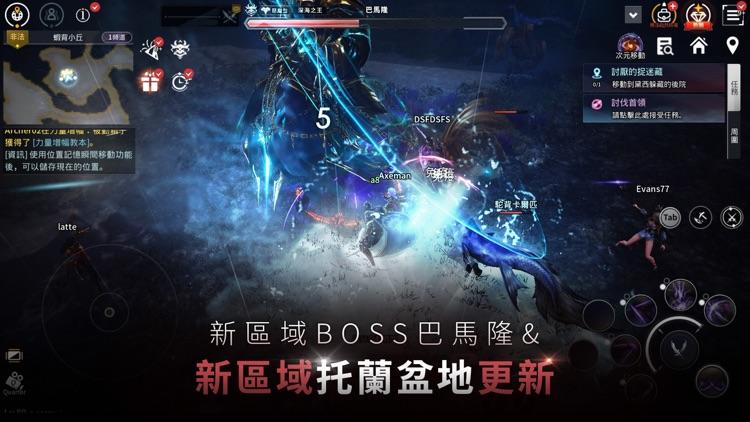 V4:跨界戰 screenshot-4