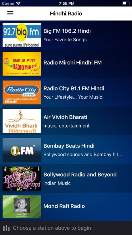 Radio FM : Music screenshot-5